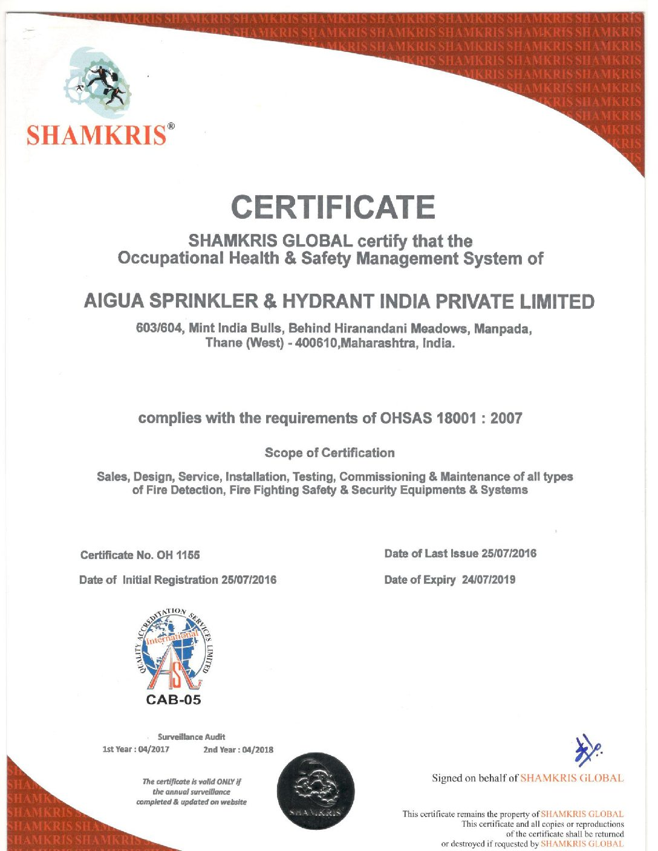 Aigua Sprinkler and Hydrant India Pvt Ltd
